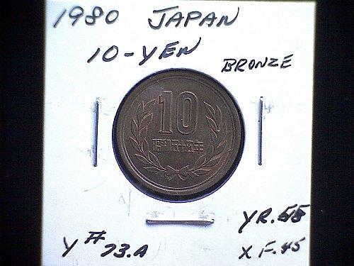 1980JAPAN TEN YEN  BRONZE