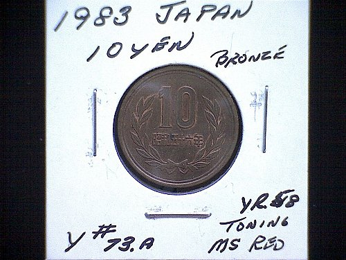 1983 JAPAN TEN YEN  BRONZE TONING
