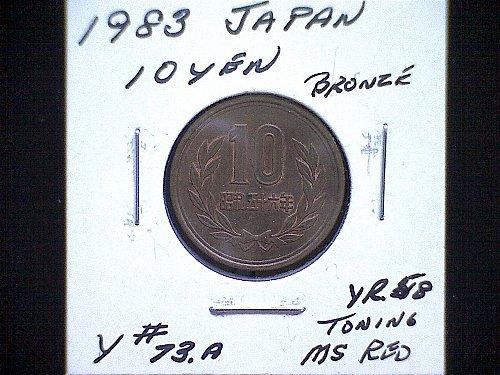 1983 JAPAN TEN YEN  BRONZE TONING