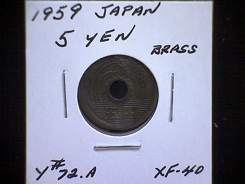 1959 JAPAN FIVE YEN  BRASS