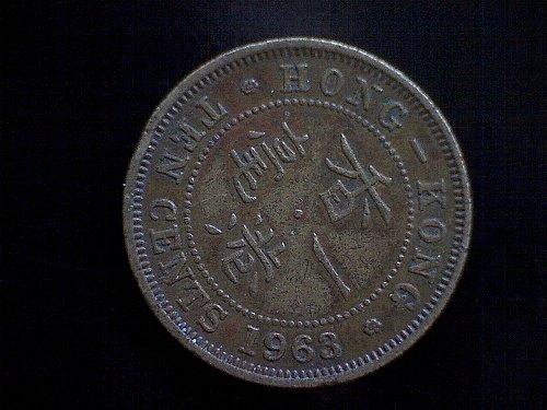1963 HONG KONG TEN CENTS