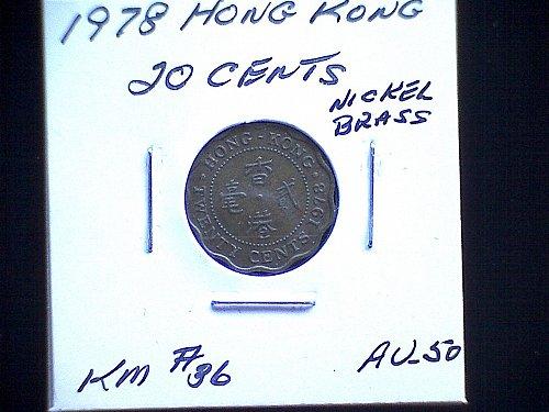 1978 HONG KONG TWENTY CENTS
