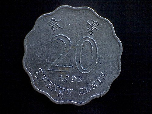 1993 HONG KONG TWENTY CENTS