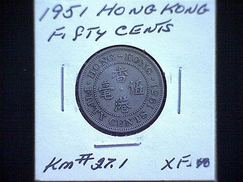 1951 HONG KONG FIFTY CENTS