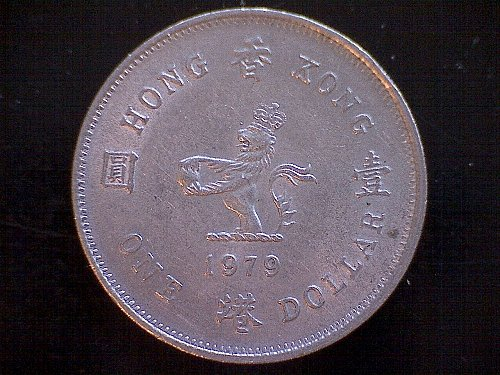 1979 HONG KONG ONE DOLLAR