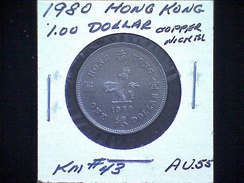 1980 HONG KONG ONE DOLLAR