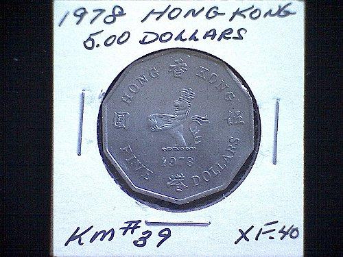 1978 HONG KONG FIVE DOLLARS