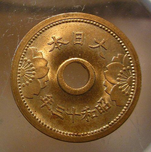 5 Sen – Showa 1938 Japan