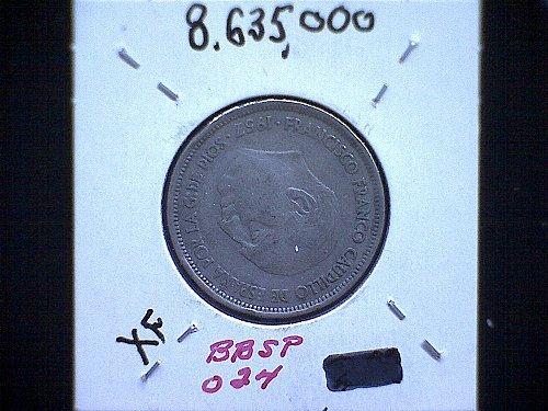 1957 (58) SPAIN TWENTY-FIVE PESETAS