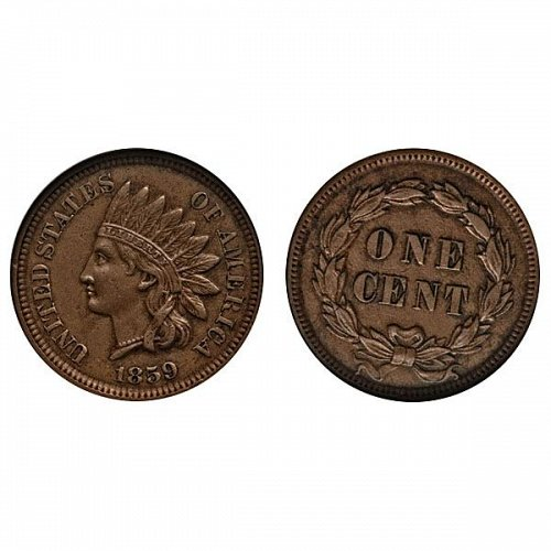 1859 Indian Head Cent - AU