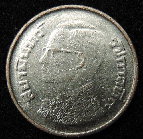 1977 or 1979 Five (5) Baht Thailand Y#111 2520 or 2522 Garuda Rama IX
