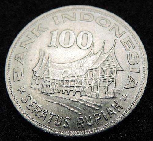 1978 Indonesia 100 Rupiah Rp100 KM#42 YM#25 Hutan Untuk Kesejahteraan