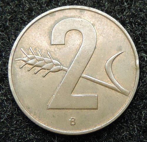 1966 B Switzerland 2 Rappen Swiss Helvetia KM#47 1948-1974 Cross Oat Sprig Bronz