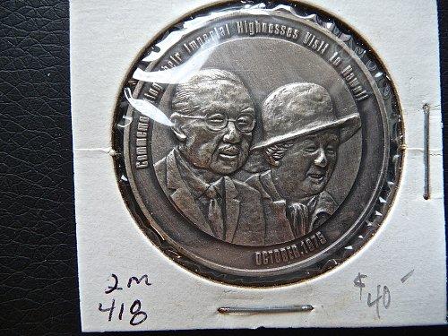 Hawaii commemorative medal.