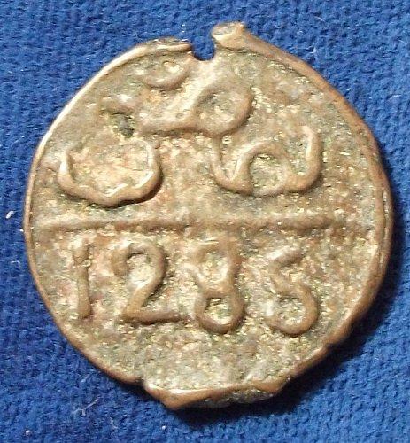 AH1285 (1868) Reform Falus of Mohammed VI, VF