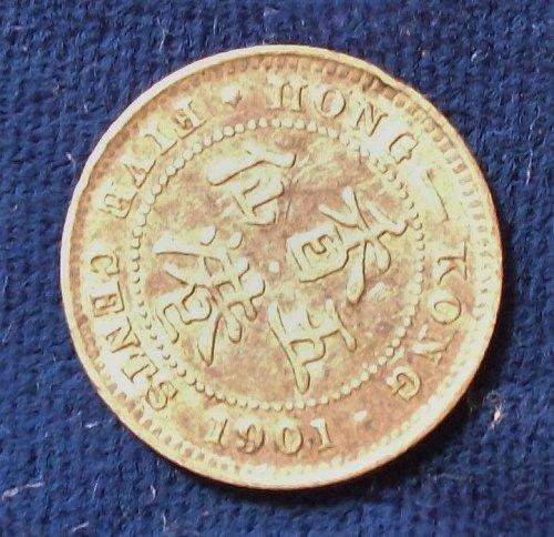 1901 Hong Kong 5 Cents XF