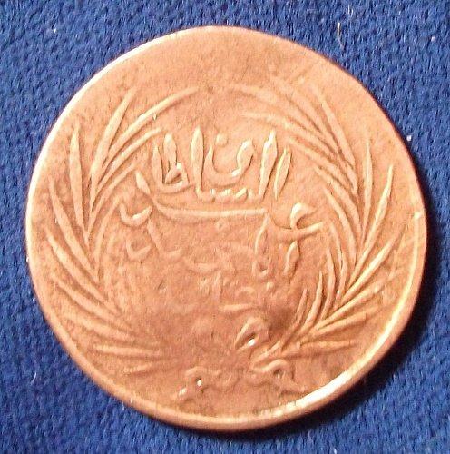 AH1264 (1848) Tunisia 1/2 Kharub Fine