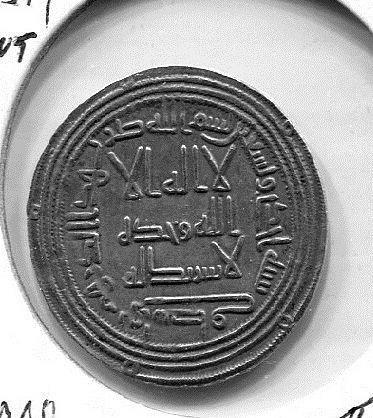 Umayyads Silver Dirham