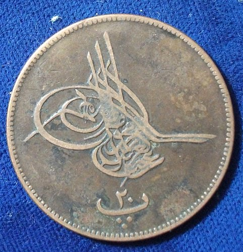 AH1277 YR 4 (1853) Egypt 20 Para VF