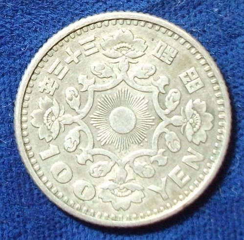 Yr 33 (1958) Japan 100 Yen VF