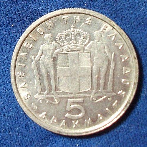 1954 Greece 5 Drachmai UNC