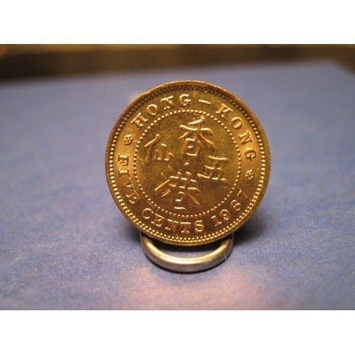 1967 hong kong 5 cents