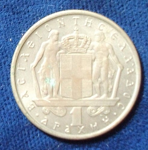 1966 Greece Drachma UNC