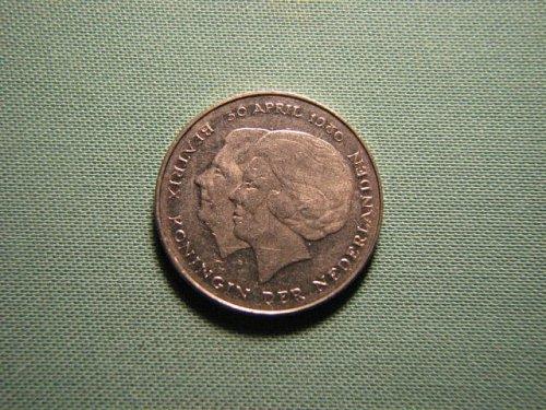 Netherlands 1980 1 gulden coin