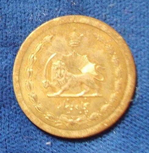 SH1347 (1969) Iran 50 Dinars UNC