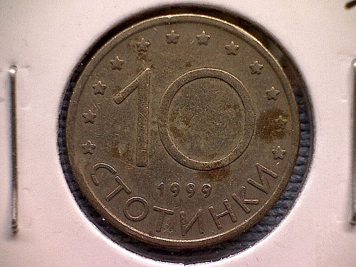 1999 BULGARIA TEN STOTINKI