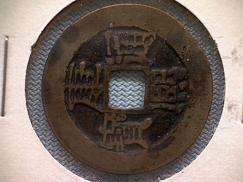 "1622 - 1722 CHINA EMPIRE  ""CASH"""