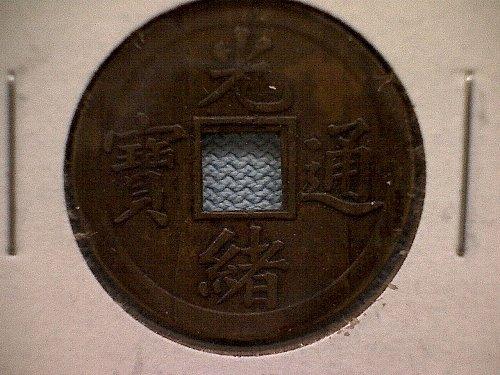 """1890 - 1908 CHINA KWANGTUNG - PROVINCE  """"CASH"""""""