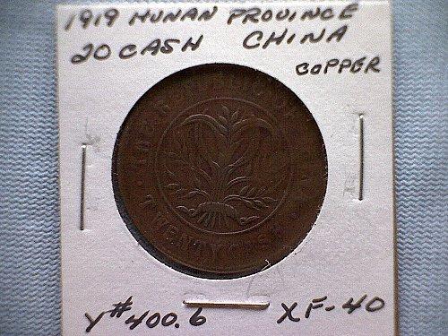 """1919 CHINA HUNAN  PROVINCE  20 """"CASH"""