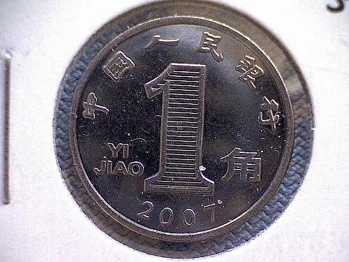 2007 CHINA ONE JIAO