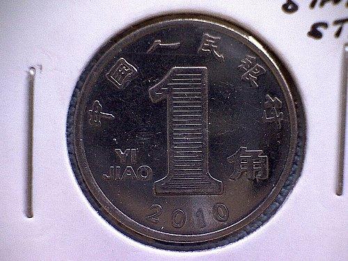 2010 CHINA ONE JIAO