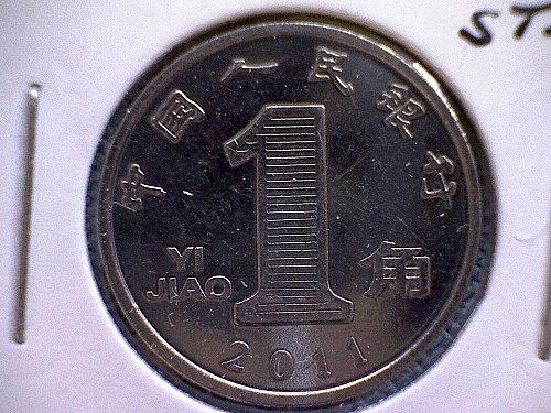 2011 CHINA ONE JIAO