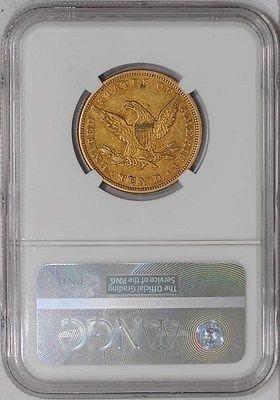 1847 P $10 LIBERTY HEAD GOLD EAGLE NGC AU 55