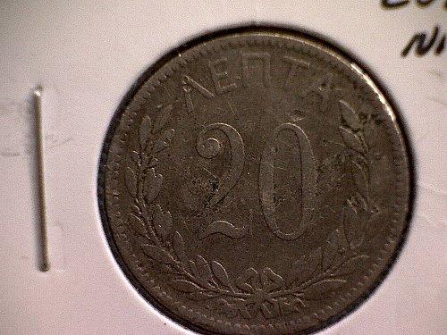 1894 GREECE TWENTY LEPTA