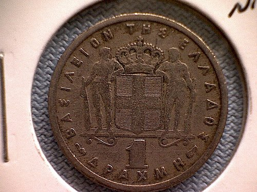 1954 GREECE ONE DRACHMA
