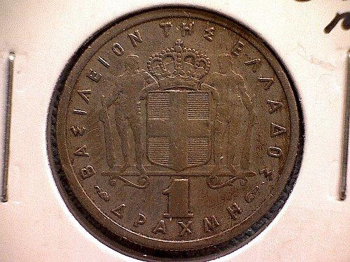1954 GREECE ONE DRACHMA