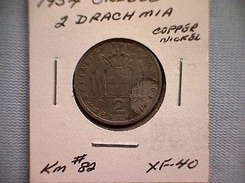 1954 GREECE TWO DRACHMAI
