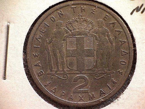 1959 GREECE TWO DRACHMAI