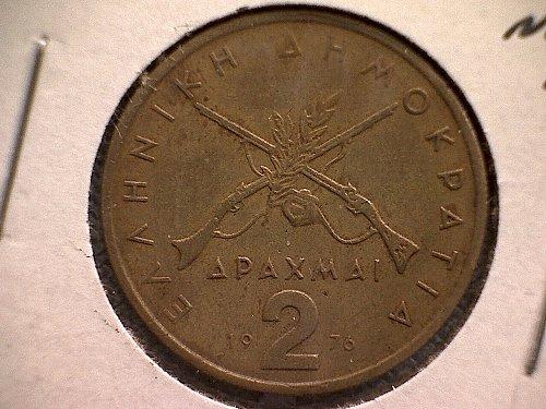 1976 GREECE TWO DRACHMAI