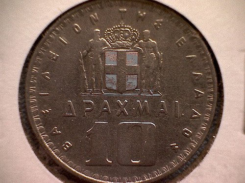 1959 GREECE TEN DRACHMAI