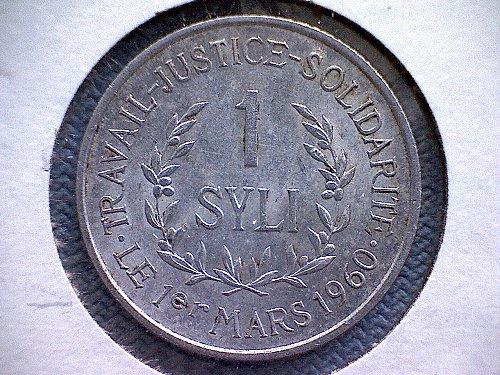 1971 GUINEA ONE SYLI