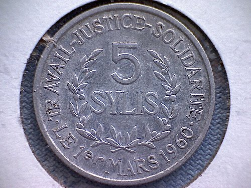 1971 GUINEA FIVE SYLIS