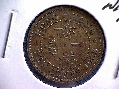1965 HONG KONG TEN CENTS