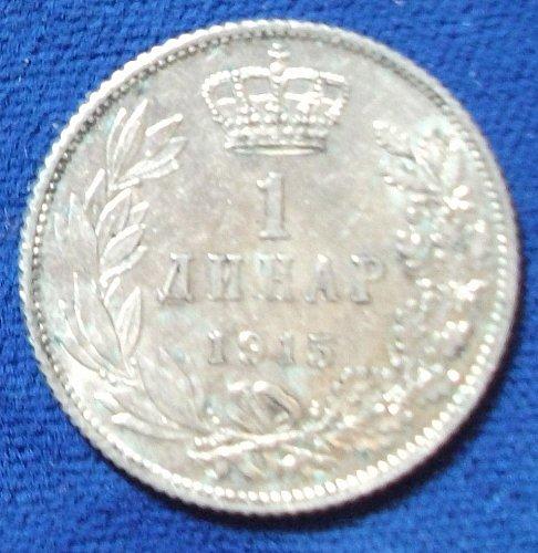 1915 Serbia Dinar AU