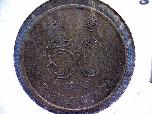 1993 HONG KONG   FIFTY CENTS