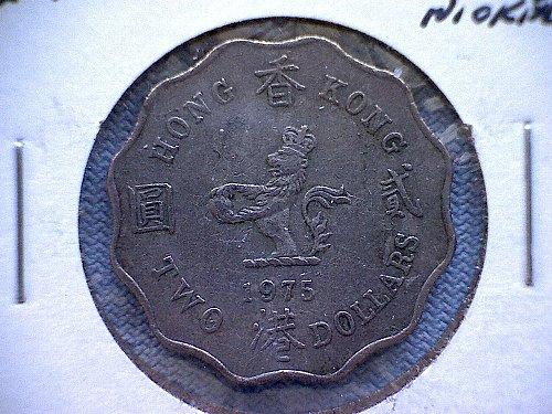 1975 HONG KONG TWO DOLLARS